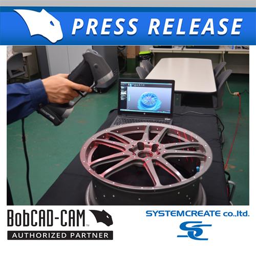 bobcad cnc software press release header
